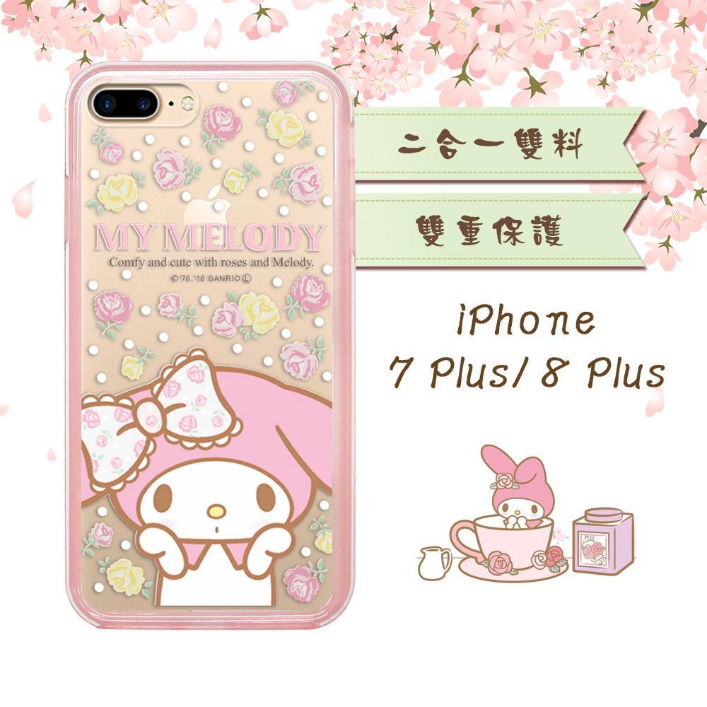三麗鷗授權 美樂蒂 iPhone 8 Plus / 7 Plus 5.5吋 二合一雙料手機殼(托腮)