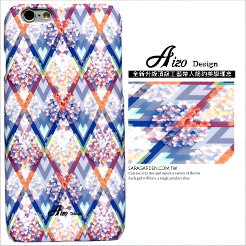 【AIZO】客製化 手機殼 Samsung 三星 Note4 亮彩 繡球花 圖騰 保護殼 硬殼