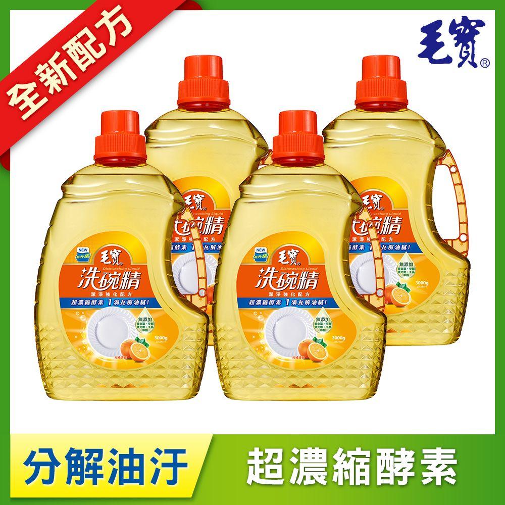 【毛寶】洗碗精-潔淨強化配方(3000gx4入/箱)