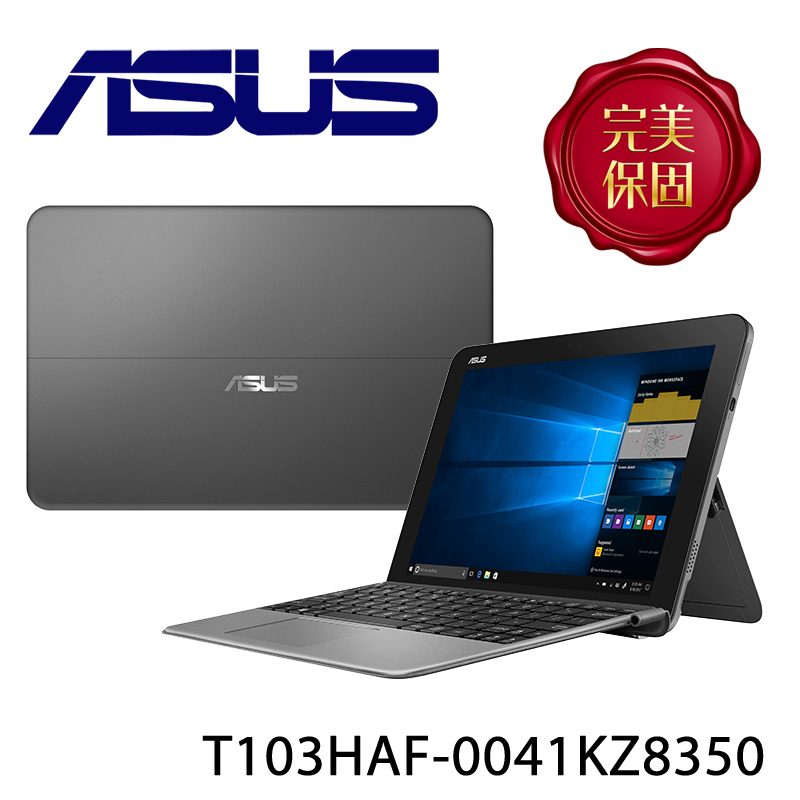 【ASUS華碩】T103HAF-0041KZ8350 10.1吋 筆電(x5-Z8350/4G/EMMC 64G)