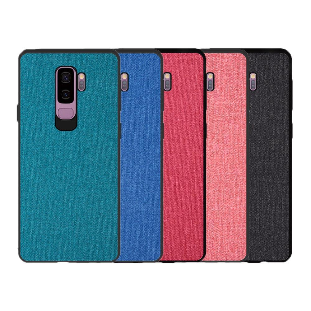 QinD SAMSUNG Galaxy S9+ 布藝保護套(摩登粉)