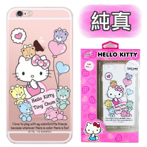 【Hello Kitty】iPhone 6s / 6 (4.7吋) 彩繪空壓手機殼(純真)