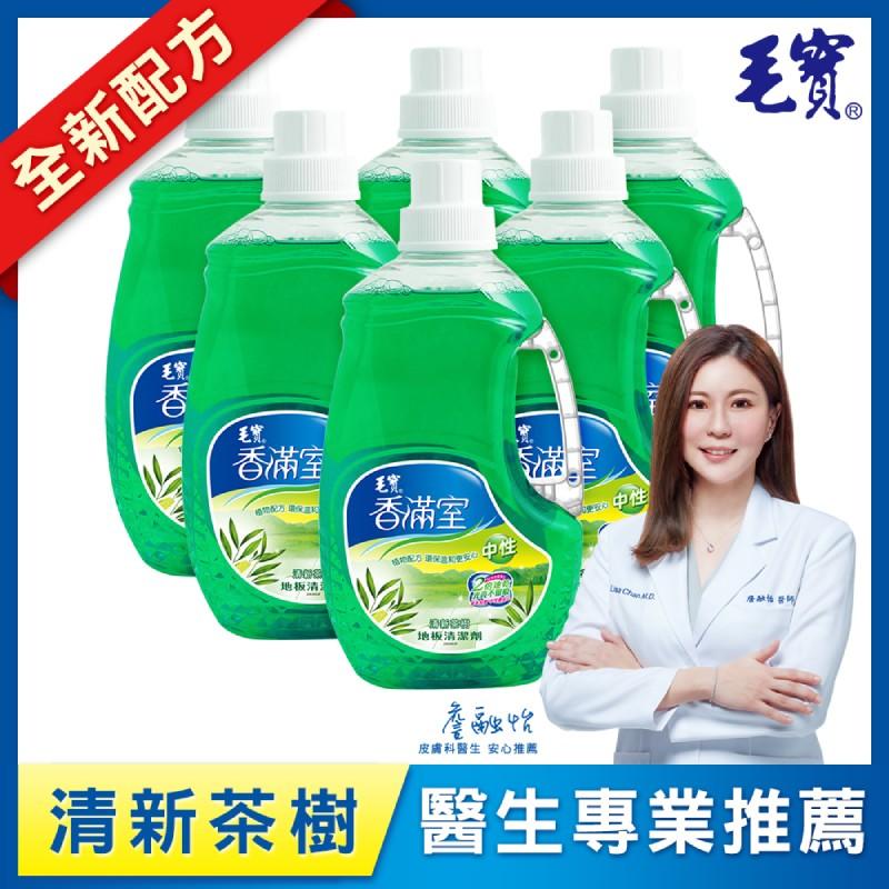 【毛寶】香滿室地板清潔劑-清新茶樹(2000g x6入/箱)