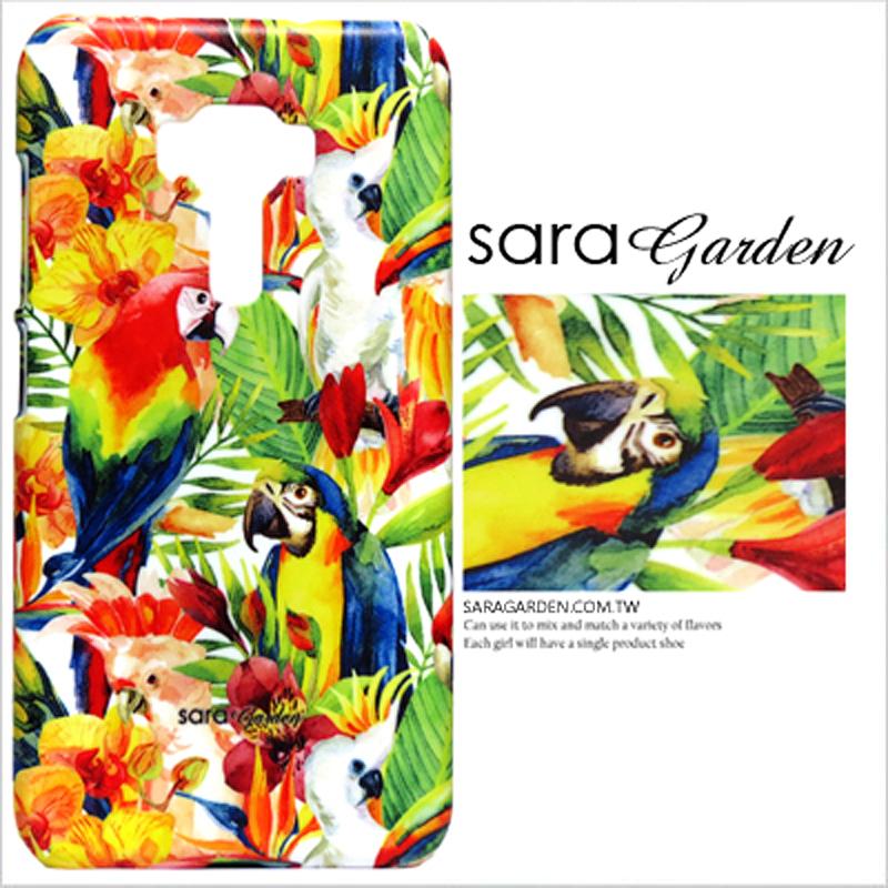 【Sara Garden】客製化 手機殼 Samsung 三星 Galaxy A70 叢林鸚鵡 保護殼 硬殼