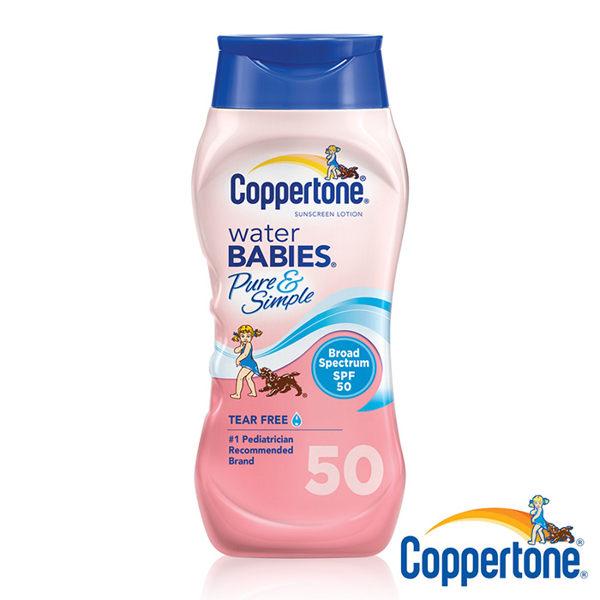 【德國拜耳】確不同 俏嫩粉 水寶寶防曬乳液8FL OZ (237ml/罐)-SPF 50 PA+++