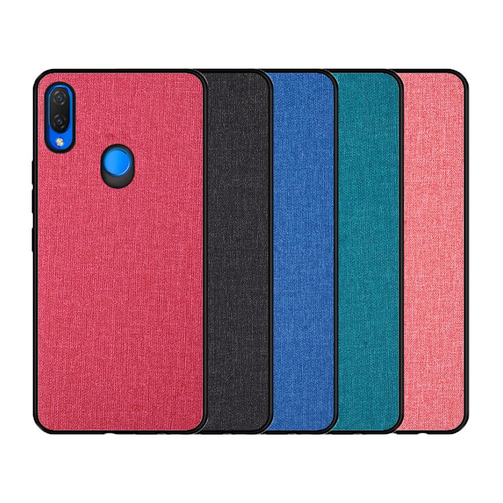 QinD HUAWEI nova 3i 布藝保護套(格調藍)