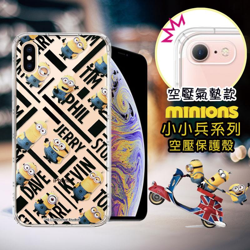 官方授權 Minions小小兵 iPhone Xs Max 6.5吋 空壓安全手機殼(黑字)