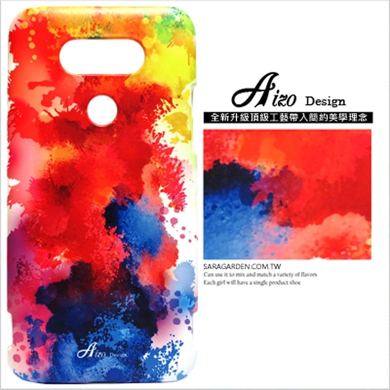 【AIZO】客製化 手機殼 HTC A9 渲染彩虹 保護殼 硬殼