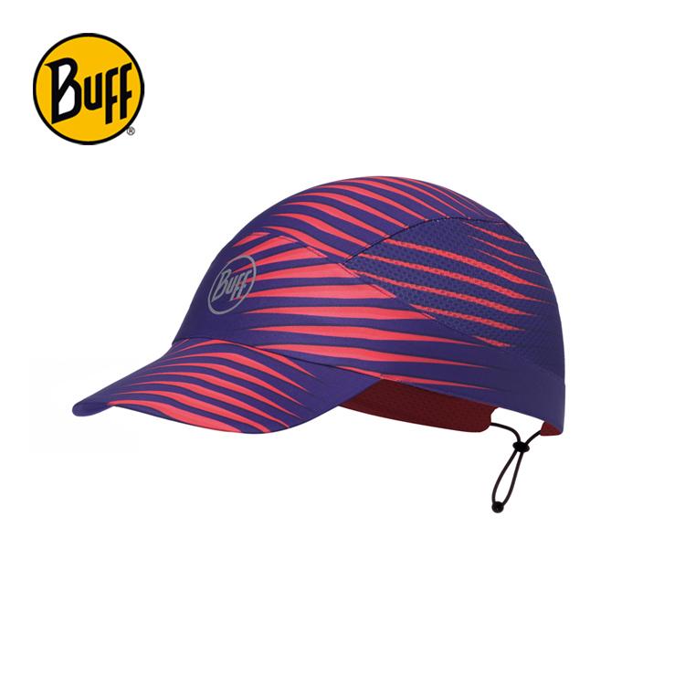 【西班牙 BUFF】分裂紫晶 可捲收跑帽