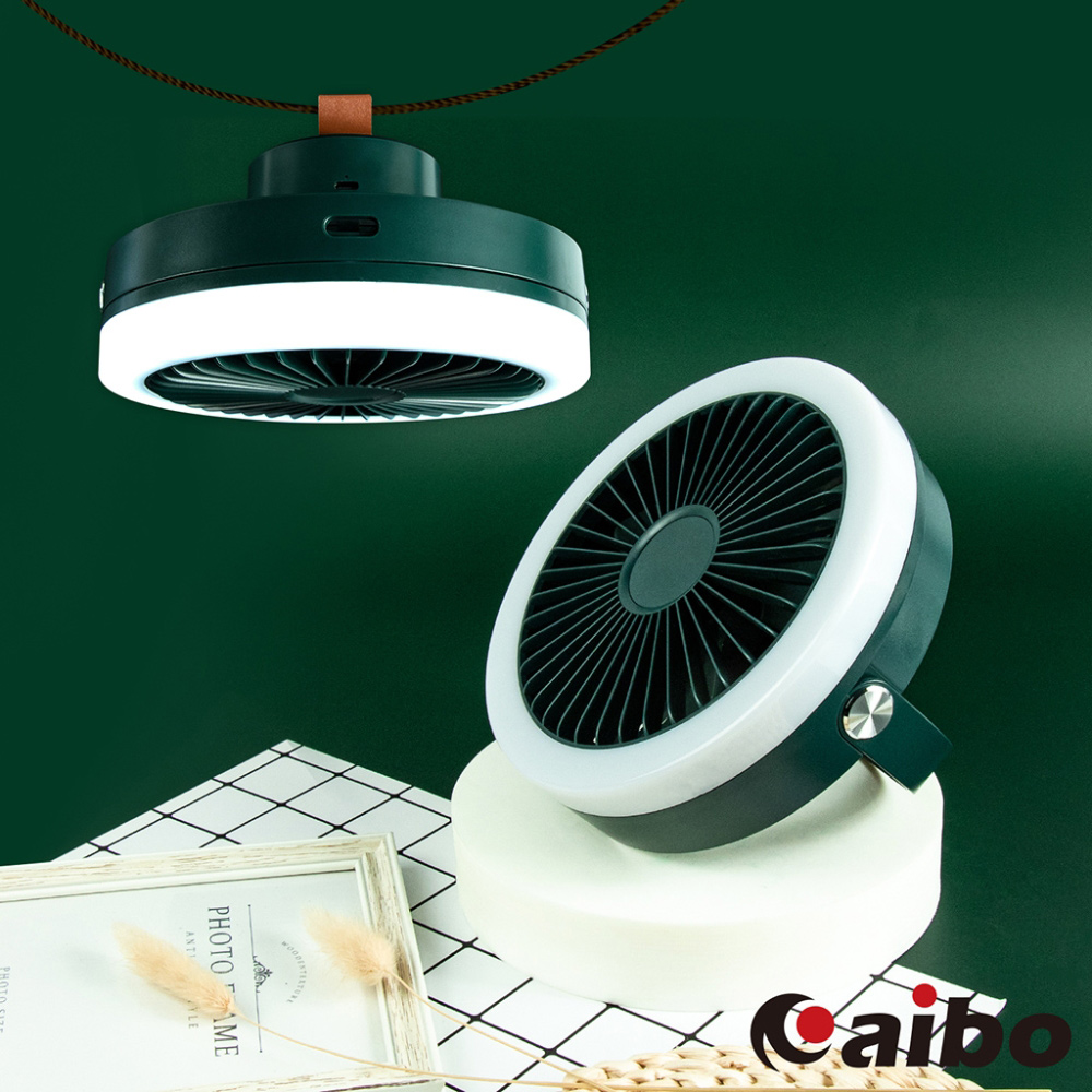 USB充電 桌立吊掛2in1 可遙控LED照明露營吊扇(附遙控器)-綠色