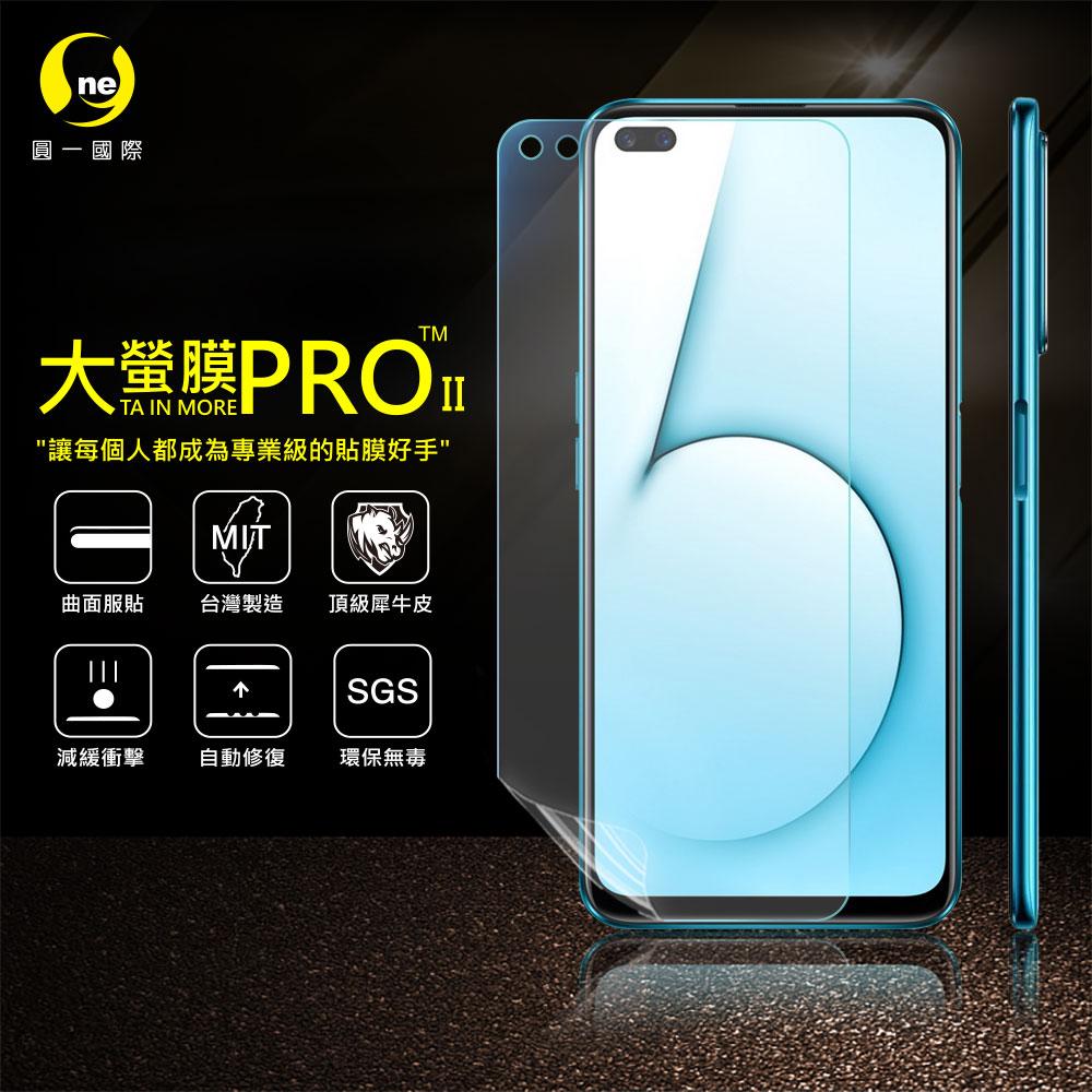 O-ONE旗艦店 大螢膜PRO realme X50 螢幕保護貼 磨砂霧面 台灣生產高規犀牛皮螢幕抗衝擊修復膜