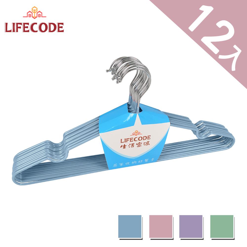 LIFECODE 浸塑防滑衣架/三角衣架-天藍(12入)