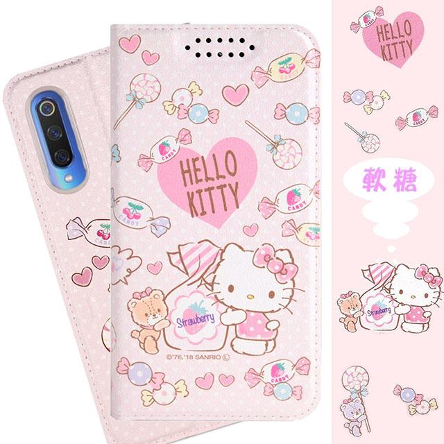 【Hello Kitty】小米9 甜心系列彩繪可站立皮套(軟糖款)