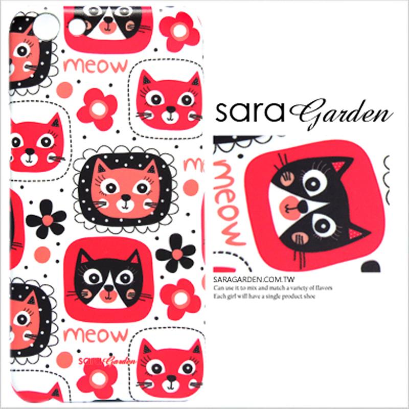 【Sara Garden】客製化 手機殼 OPPO R15 碎花貓咪 保護殼 硬殼