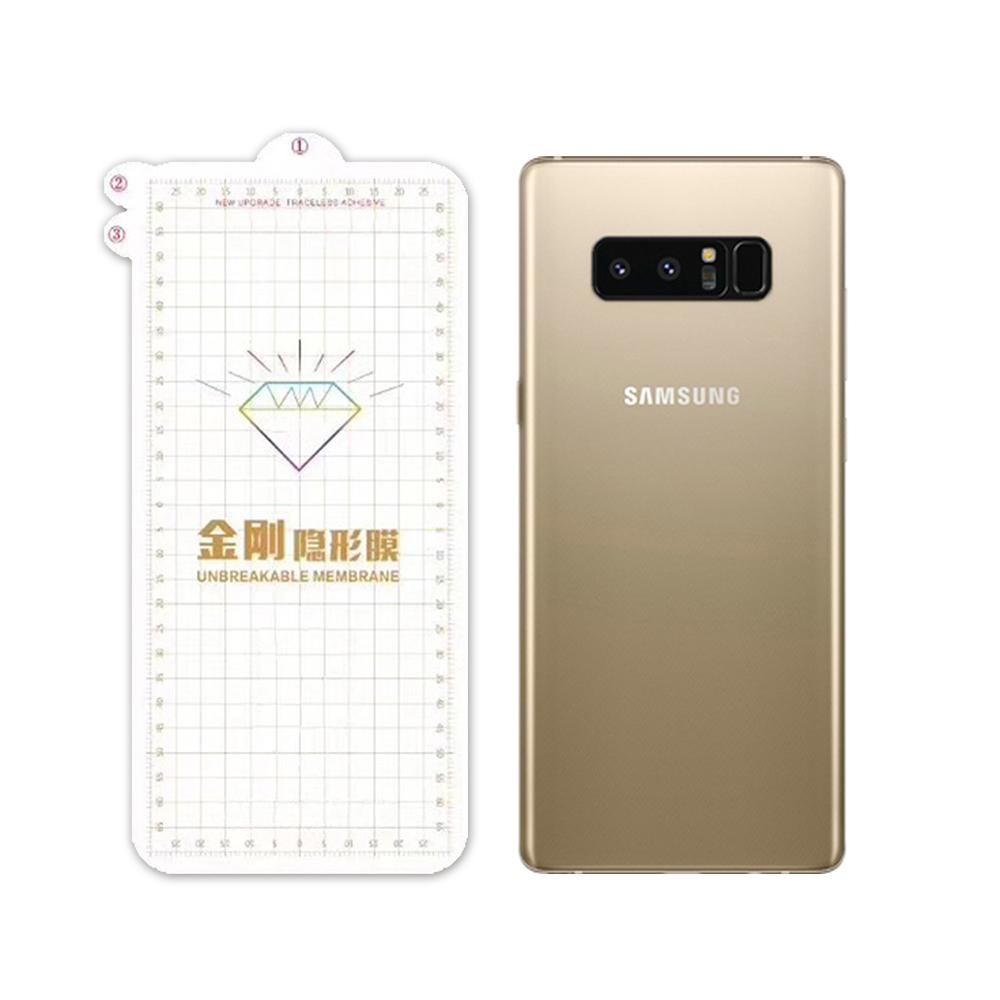 QinD SAMSUNG Galaxy Note 8 金剛隱形膜(背膜)