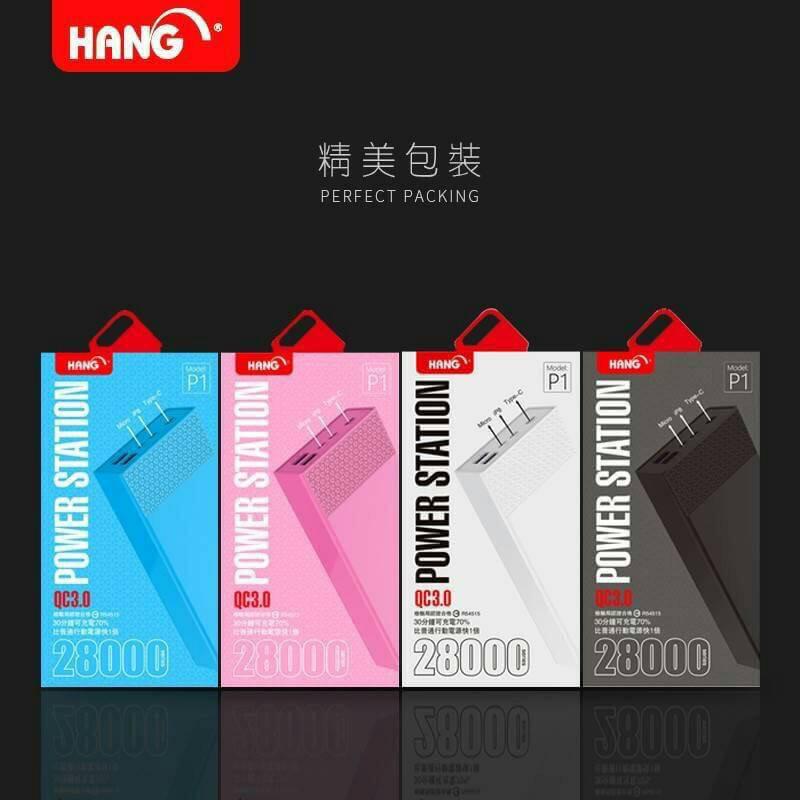 HANG 28000MAH P1 QC3.0快速充電行動電源 (黑色)