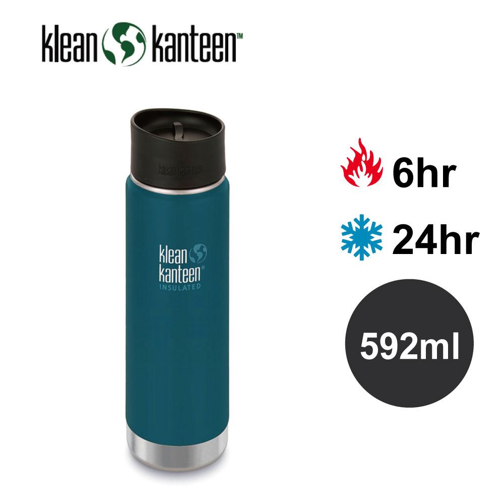 【美國Klean Kanteen】寬口不鏽鋼保溫瓶-592ml-海王星(9/30~10/3訂單會延後至10/5開始出貨)
