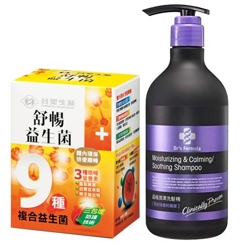 【超值優惠】台塑生醫體內外保養組-舒暢益生菌30包入*1盒+晶極潤澤洗髮精580ml*1瓶