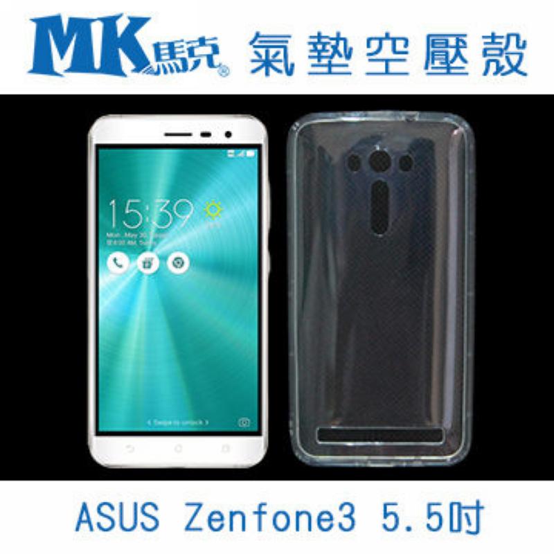 【送掛繩】ASUS Zenfone3 5.5吋 空壓氣墊防摔保護軟殼