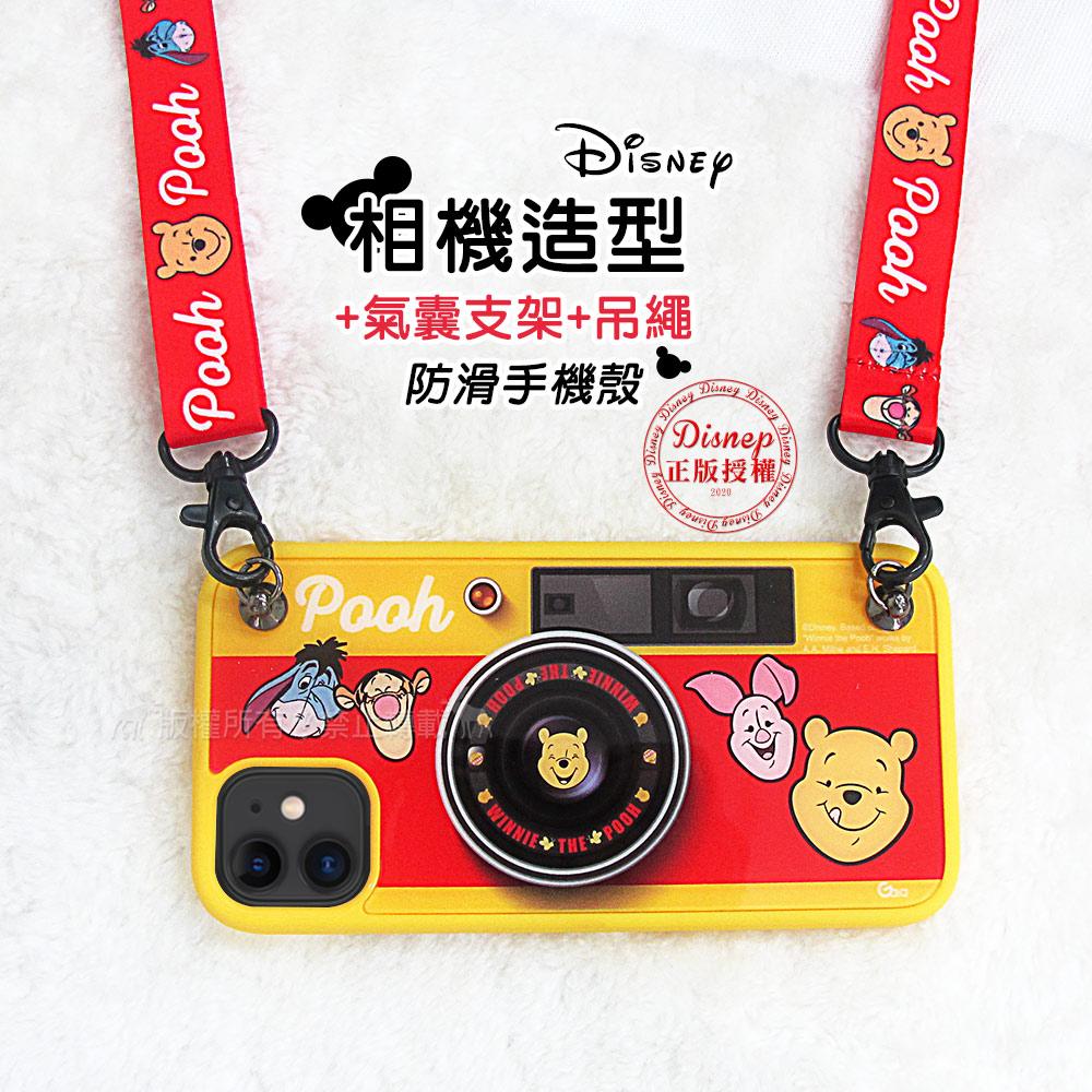 迪士尼相機造型 iPhone 11 6.1吋 保護殼+掛繩+氣囊支架 大禮盒組(維尼)