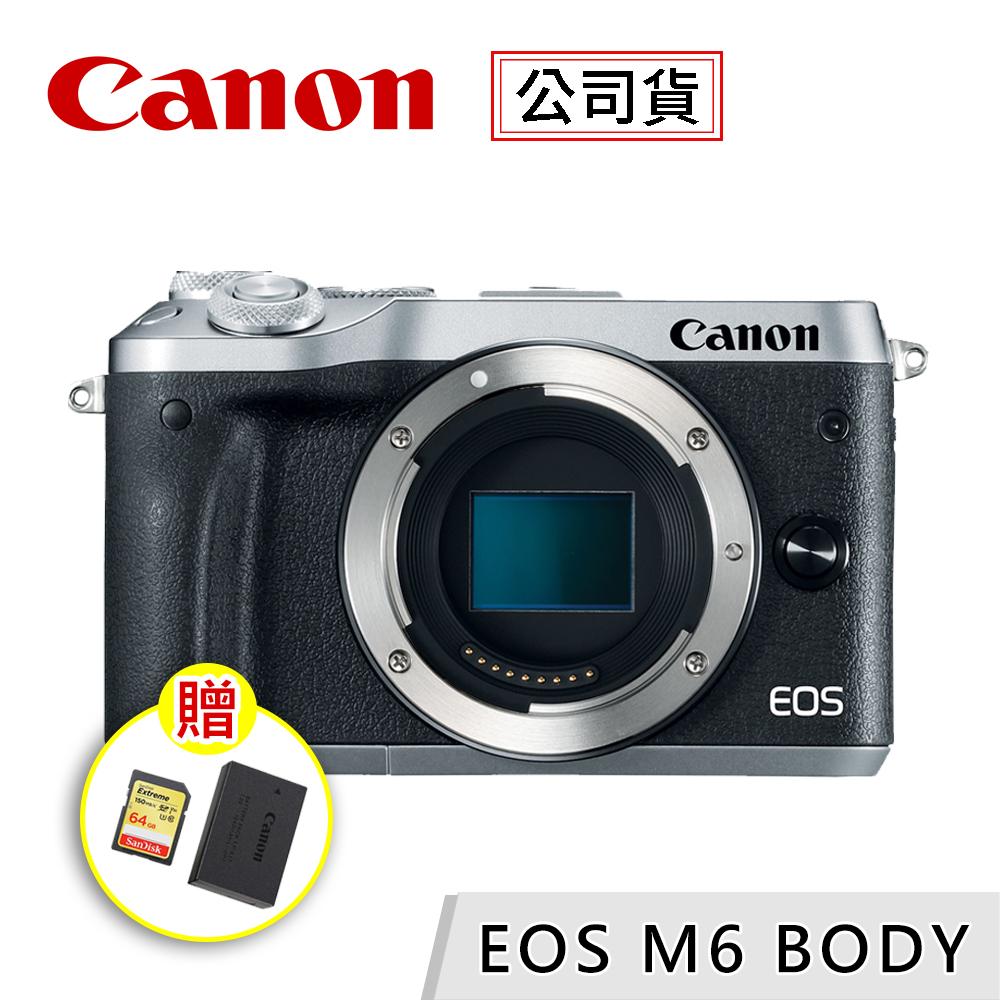 【好禮贈】Canon EOS M6 銀色 Body 單機身 單眼相機 公司貨