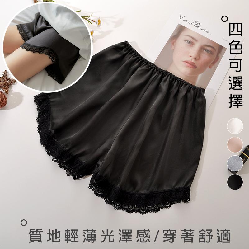 【LAVA】蕾絲花邊緞面居家短褲-黑色
