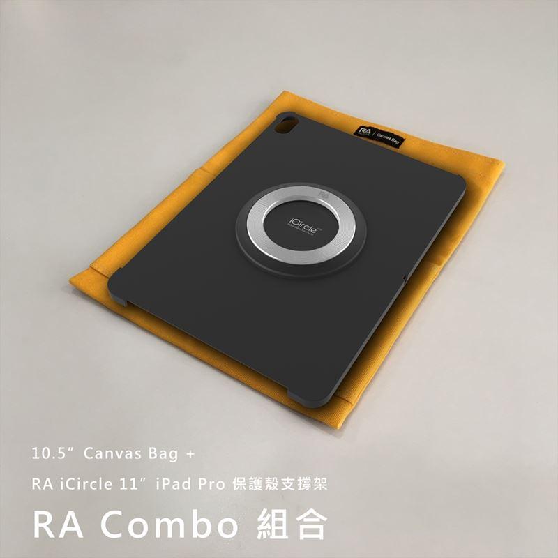 【Rolling-ave.】Combo 組合商品-磁吸電腦平板帆布袋10.5吋(黃色)與iPad Pro 11吋保護殼支撐架(黑色保護殼+iCircle銀色)