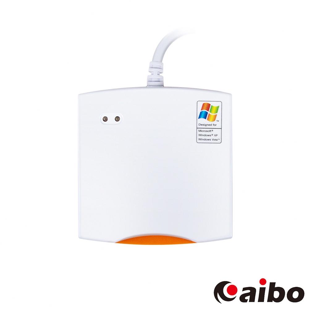 aibo IT-680U ATM晶片讀卡機-橘白