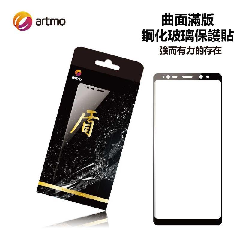 artmo 3D曲面滿版玻璃貼 Samsung Galaxy S9+-黑(滿膠)