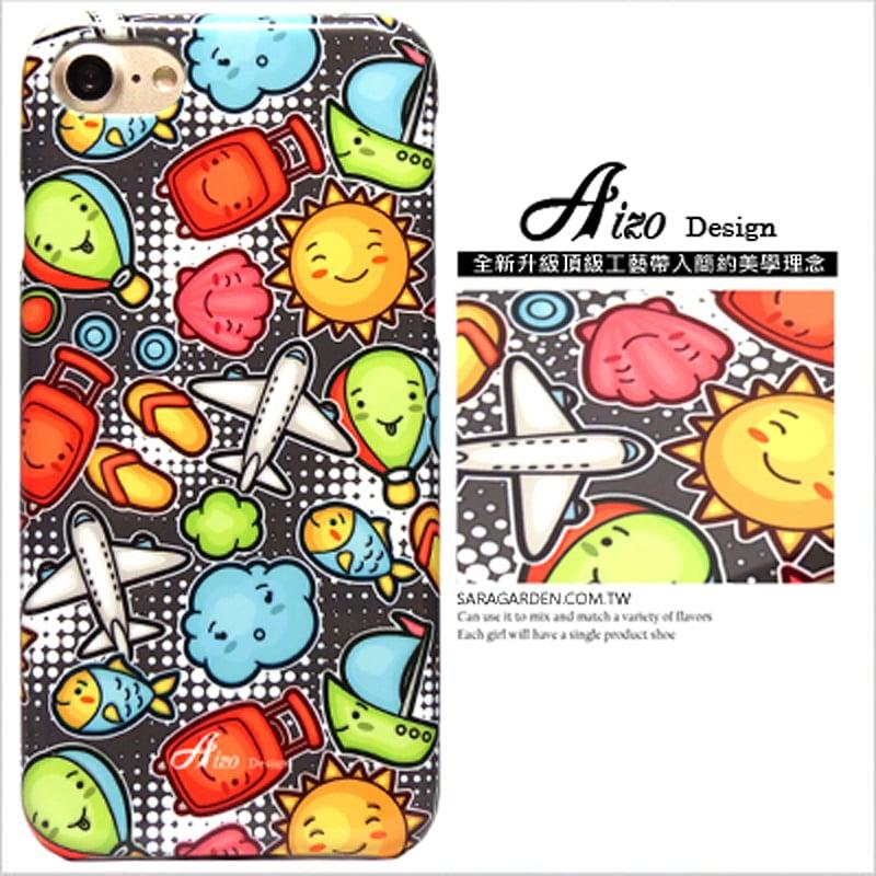 【AIZO】客製化 手機殼 HTC M8 旅行 飛機 雲朵 保護殼 硬殼