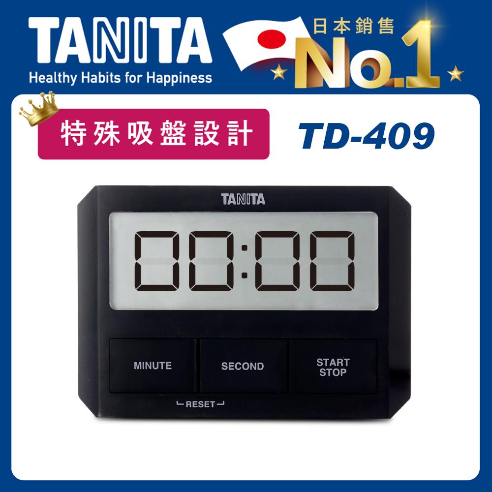 日本TANITA電子計時器TD409-黑色-台灣公司貨