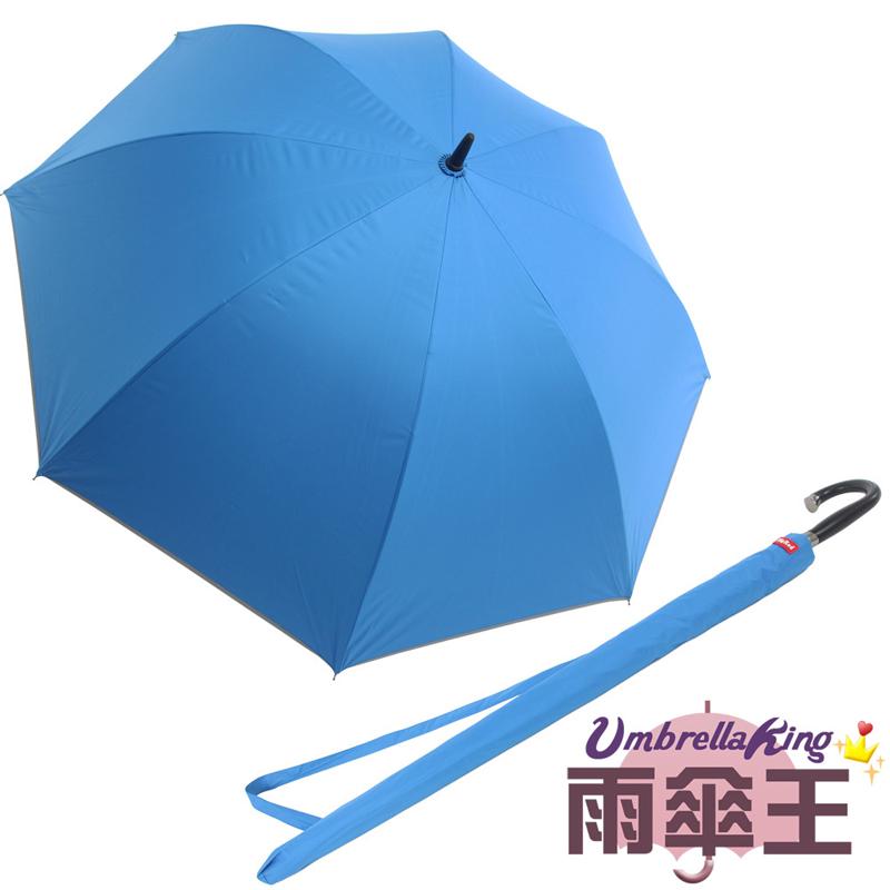 【雨傘王】BigRed頂天高爾夫-寶藍色《30吋超大傘面》(終身免費維修)