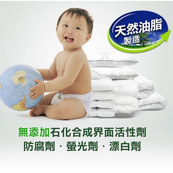 南僑水晶肥皂液體皂洗衣精 補充包1600ml*6入/箱-商品簡介圖2
