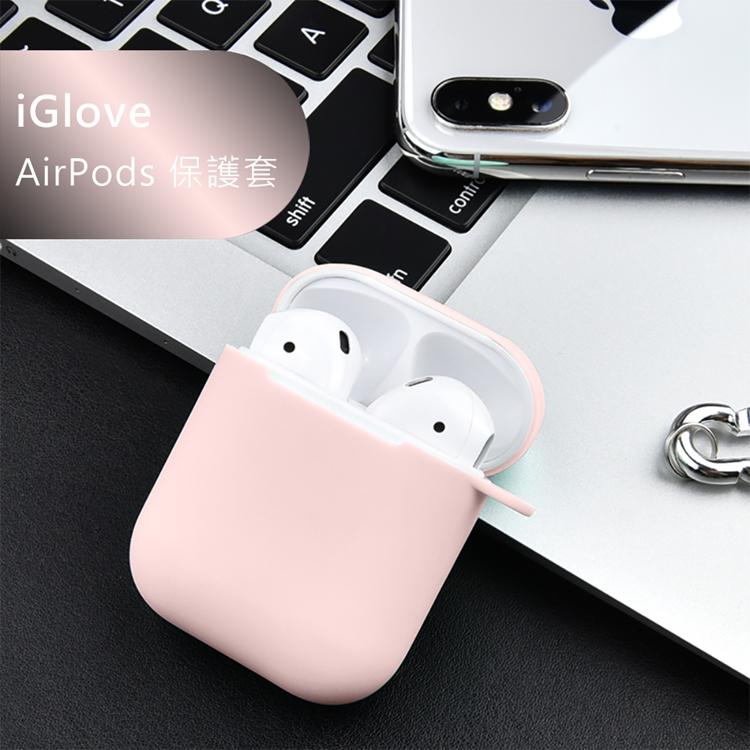 【WiWU】iGlove AirPods 矽膠保護套 - 粉色