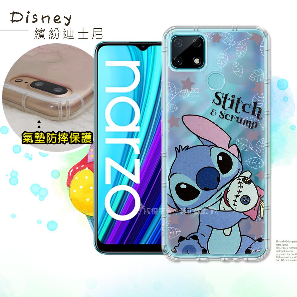 迪士尼授權正版 realme narzo 30A 繽紛空壓安全手機殼(史迪奇)