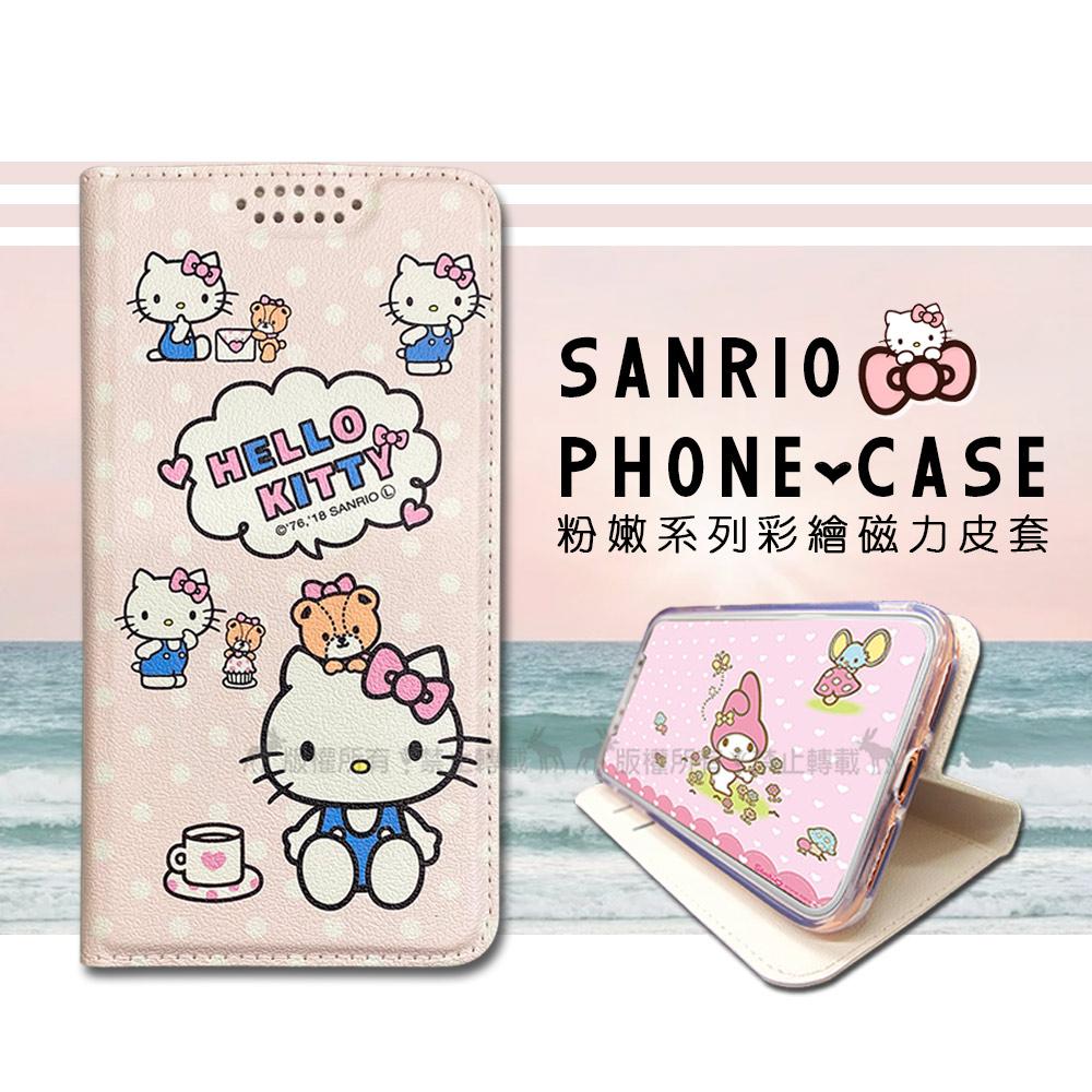 三麗鷗授權 Hello Kitty貓 三星 Samsung Galaxy A51 5G 粉嫩系列彩繪磁力皮套(小熊)