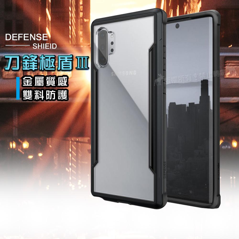 DEFENSE 刀鋒極盾Ⅲ 三星 Samsung Galaxy Note10+ 耐撞擊防摔手機殼(爵帝黑)