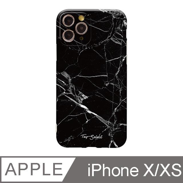 iPhone X/Xs 5.8吋 Nordic北歐大理石iPhone手機殼 黑白大理石