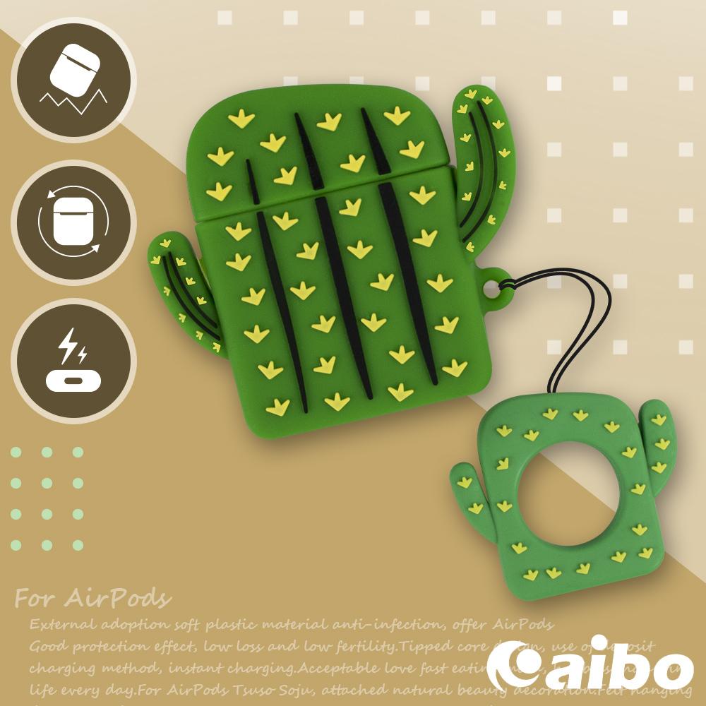 AirPods藍牙耳機專用 可愛造型保護套-仙人掌