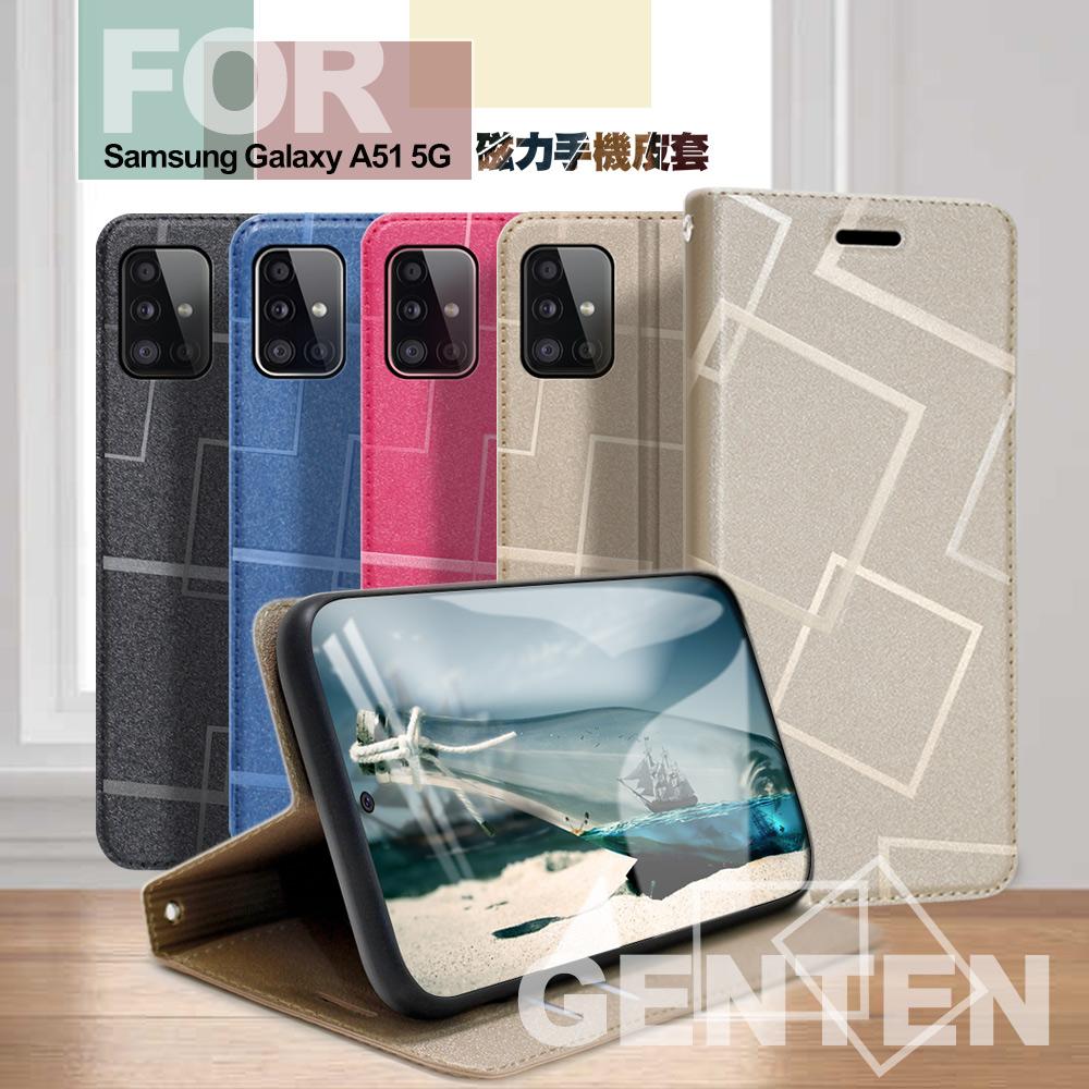 GENTEN for 三星 Samsung Galaxy A51 5G 極簡立方磁力手機皮套-藍