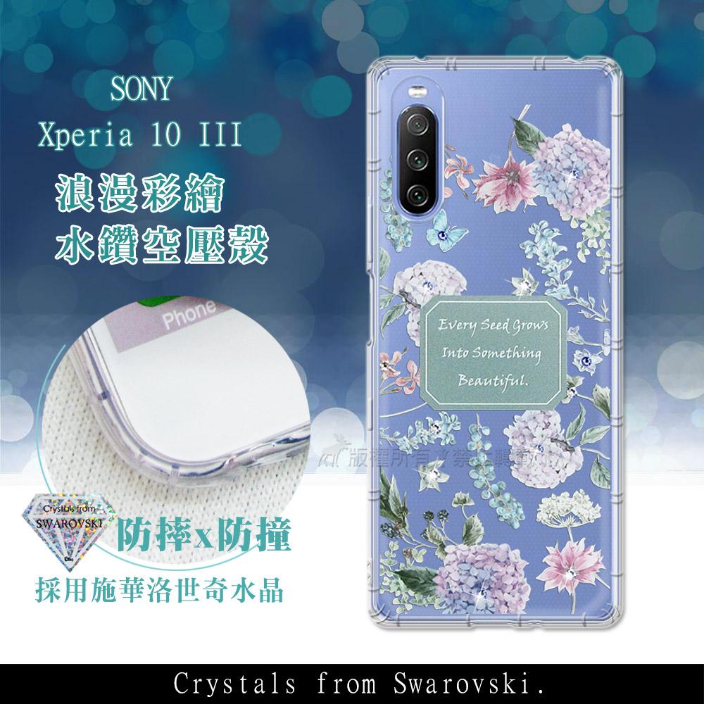 SONY Xperia 10 III 5G 浪漫彩繪 水鑽空壓氣墊手機殼(幸福時刻)