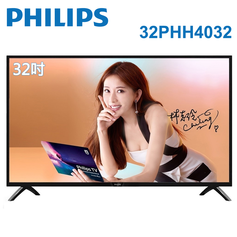 PHILIPS飛利浦 32吋淨藍光LED液晶顯示器+視訊盒(32PHH4032)