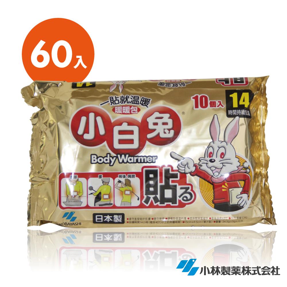 日本小林製藥小白兔暖暖包-貼式60入