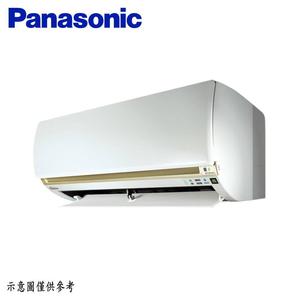 ★原廠回函送★【Panasonic國際】11-13坪變頻冷專分離式冷氣CU-LJ90BCA2/CS-LJ90BA2