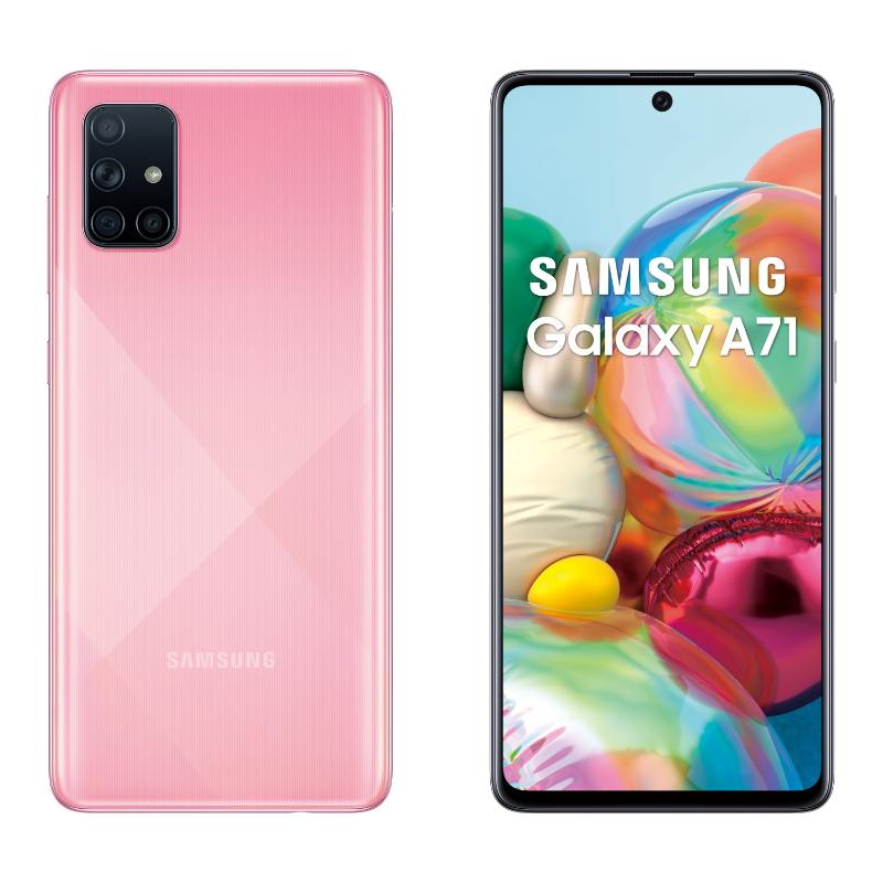 SAMSUNG Galaxy A71【新機上市 贈2好禮】