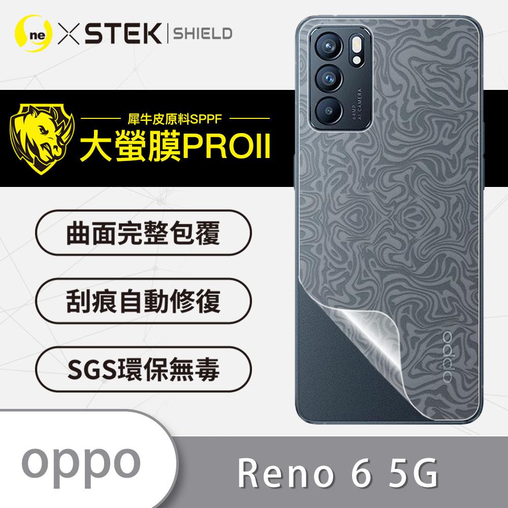 【大螢膜PRO】OPPO Reno6 手機背面保護膜 訂製水舞款 犀牛皮抗衝擊MIT自動修復防水防塵