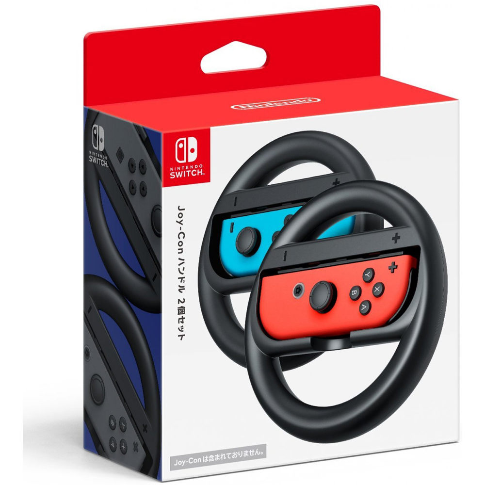Nintendo Switch Joy-Con 方向盤 黑色 (2入) (不含手把)