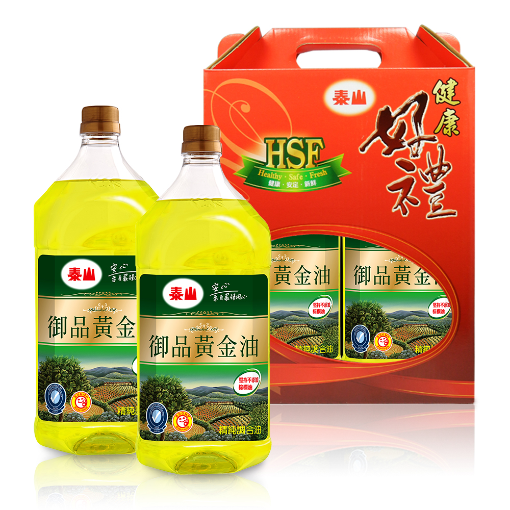 【泰山】御品黃金油禮盒組(2Lx2入)