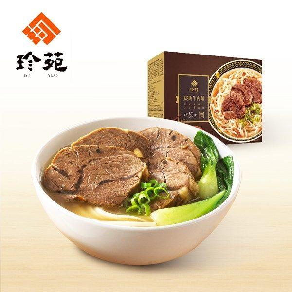 《珍苑》清燉牛肉麵(冷凍)(610g/份,共2份)