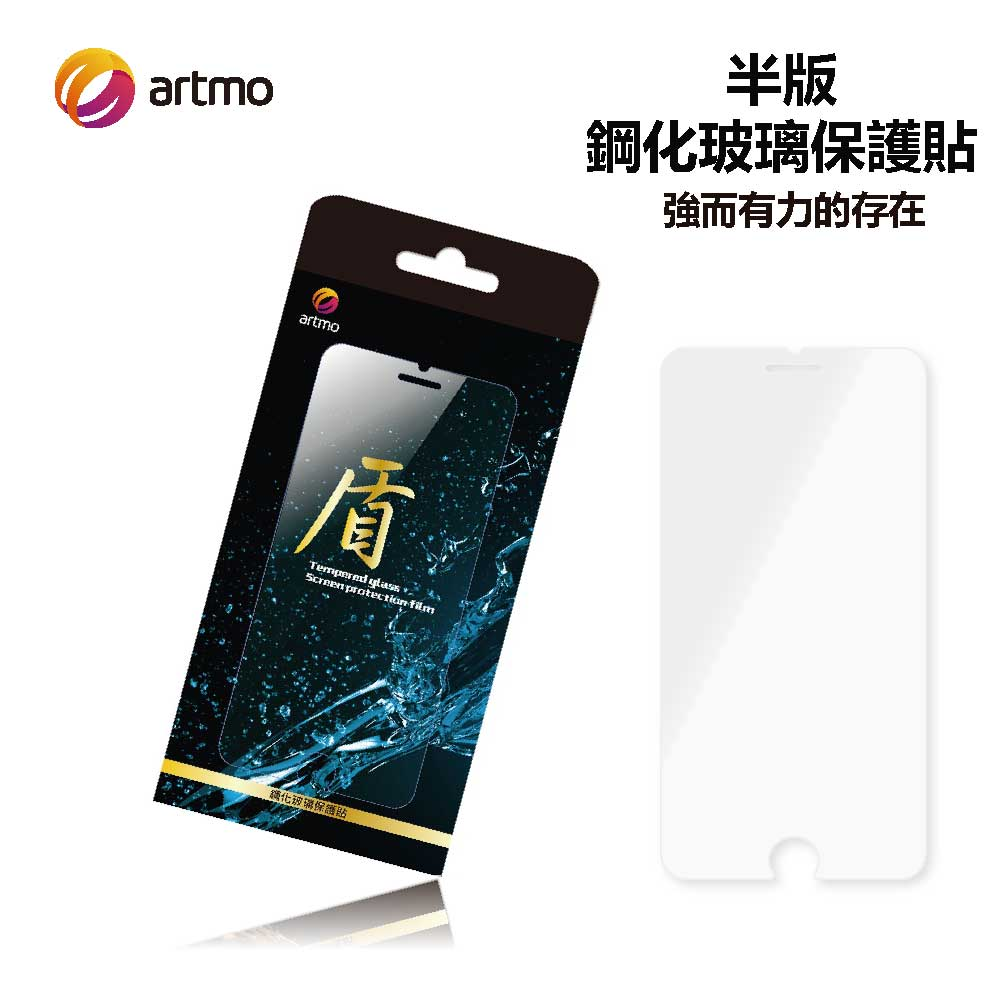 artmo 玻璃保護貼 Galaxy J4+